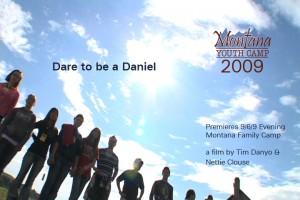 dtbd-premiere1